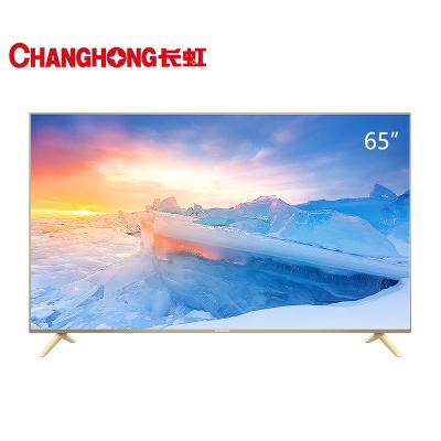 长虹(CHANGHONG)65D2S 65英寸4K超高清HDR轻薄平板LED液晶电视机