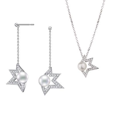 競天珠寶 S925銀 銀項鏈 女士 甜美可愛 送戀人 鑲鉆星星淡水 珍珠項鏈 鎖骨鏈 珍珠流星耳線 耳釘 耳飾