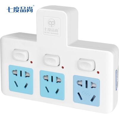 七度品尚一转三大功率插座空调热水器油汀转换头电源转换器16A转16A10A转16A转换插头