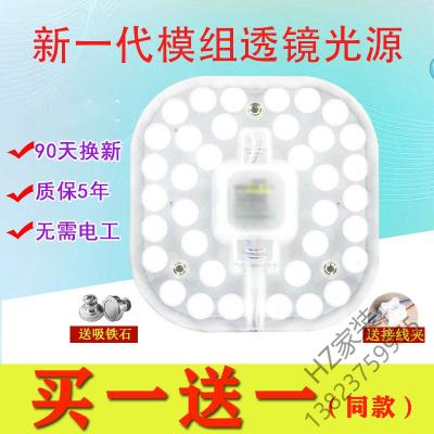 苏宁优选 led吸顶灯改造灯板圆形模组灯芯卧室阳台替换灯管节能24w高亮光源