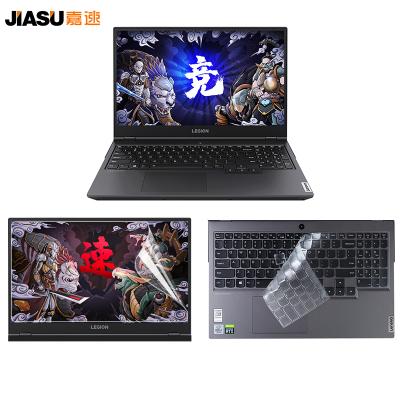 嘉速聯想拯救者Y7000/Y7000P R720/r7000 15.6英寸筆記本屏幕貼膜+筆記本鍵盤貼膜