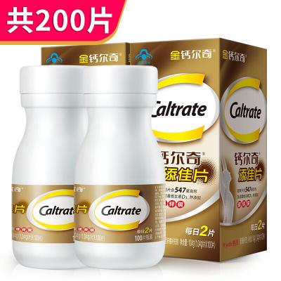 金 鈣爾奇添佳片碳酸鈣d3片中老年鈣片老年鈣爾奇鈣片100片*2盒成人男士女性孕婦礦物質鈣片
