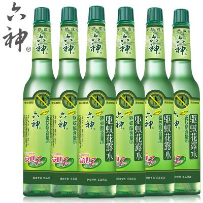六神驅蚊花露水195ml*6瓶(薄荷香型)經典玻璃瓶