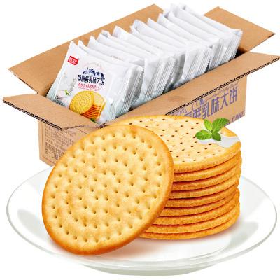 【D】歐貝拉草原鮮乳大餅 500g代餐好吃不貴的熬夜小零食牛奶餅干