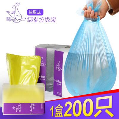 生活家用垃圾袋 中号45x55cm*200只 盒装抽取式
