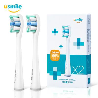 usmile 聲波電動牙刷專業款刷頭 2支裝 軟毛刷頭
