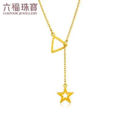 六福珠寶黃金項鏈吊墜鏤空星星女款足金套鏈含墜計價L05TBGN0009