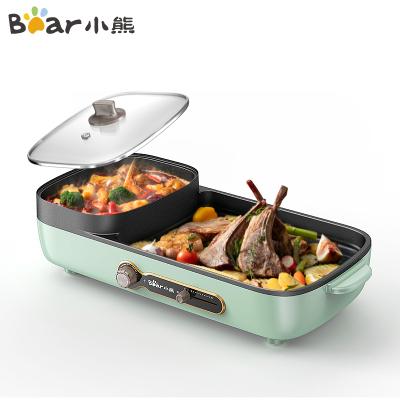 小熊(Bear)煎烤盤 DKL-C15G1 韓式家用電烤爐電烤盤電煎鍋電火鍋二合一不粘涂層烤肉鍋煎肉煎烤盤機械式