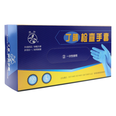 橡树(XIANG SHU)一次性手套食品丁腈橡胶医用手套耐用耐磨厨房清洁加厚检查手套麻面100只/盒L码