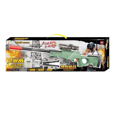 成駿-AWM水晶彈狙擊槍605A