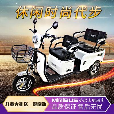 小巴士电动三轮车A9型老年电瓶车代步车接送孩子助力车