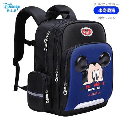 迪士尼(Disney)小學生書包 減負輕便護脊透氣卡通雙肩包 寬肩帶卡通3D書包 米奇藏青小號
