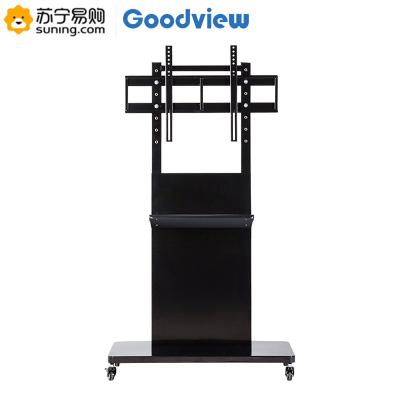 仙视(Goodview)CS86 55英寸65英寸70英寸液晶电视商用显示器落地支架 会议移动推车 落地教学电子白板架