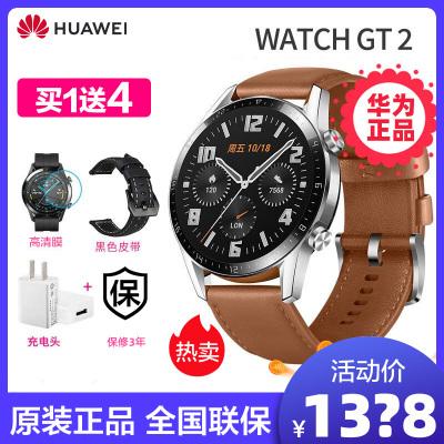 华为手表WATCH GT2多功能蓝牙通话智能运动watch3多媒体腕表移动支付心率手环2代男女通用