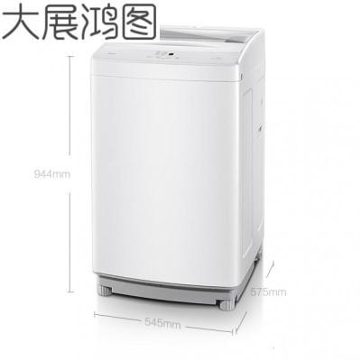 8kg公斤全自动家用波轮洗衣机1A 1S 大容量节能 小米Redmi波轮8公斤洗衣机1A