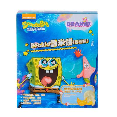 beakid 美国海绵宝宝雪米饼香蕉味 60g-盒装 零食点心