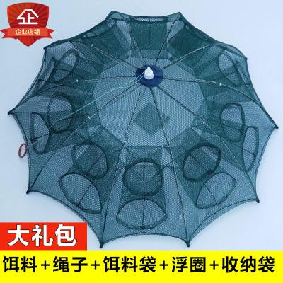 4到20孔蝦籠捕蝦網龍蝦網漁網黃鱔螃蟹籠自動折疊魚網捕魚籠工具
