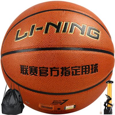 李宁LI-NING篮球CBA比赛用球 水泥地室内室外通用球044-P 标准7号蓝球