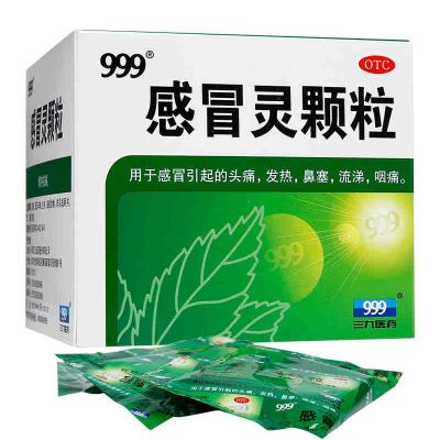 999(三九)感冒靈顆粒10g*9袋頭痛鼻塞流涕咽痛感冒藥