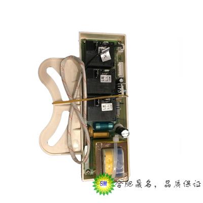 幫客材配 惠而浦電熱水器ESH-50/60/80EH EL電源板 主板 P0970075439