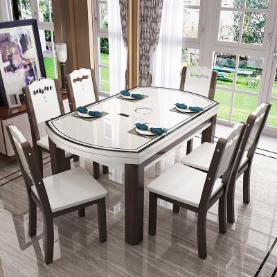 木帆家居(MUFAN-HOME)餐桌 實木餐桌 可伸縮折疊餐桌椅組合 北歐/宜家大理石餐桌套裝 圓形木質餐廳鋼化玻璃飯桌