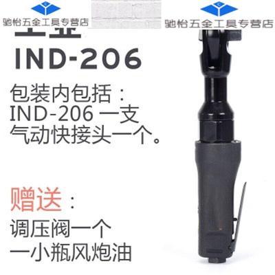 2020新品CY氣動棘輪扳手大扭力重型直角扳手小風炮快速扳手1/2大飛氣動快扳
