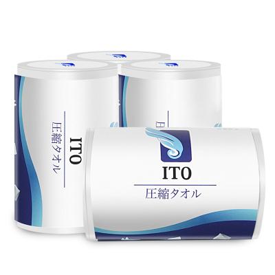 4盒装日本正品ITO洗脸巾压缩洗脸巾粒一次性加厚便携旅行纯棉洁面巾
