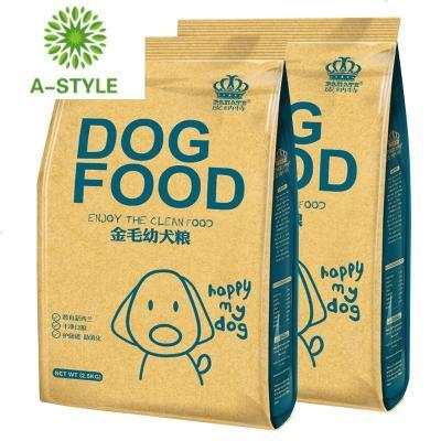 全營養進口配方金毛幼犬專用狗糧5kg10斤中型大型犬天然糧