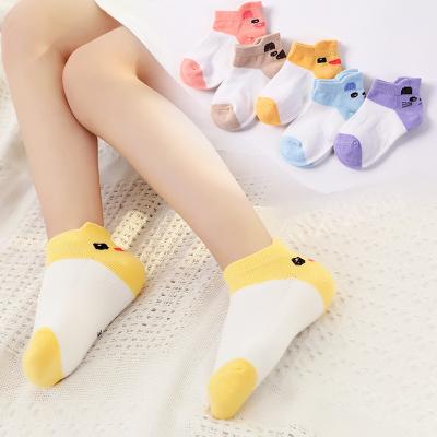 兒童襪子夏季薄款純棉春秋男童女童1-3-5-7-9歲寶寶棉襪眼短襪