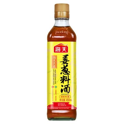 【第2件0元】海天 古道姜蔥料酒450ml 香味濃郁 去腥解膻