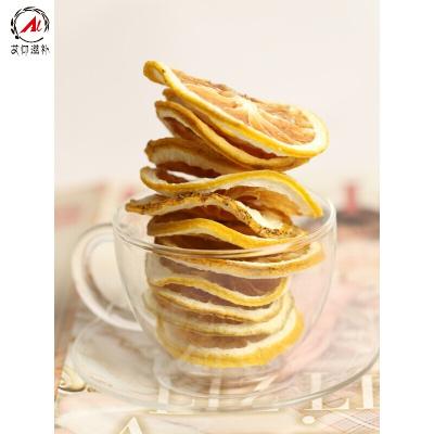 (閃電發貨) 原味檸檬片干檸檬片泡茶泡水可搭配玫瑰花茶水果花茶
