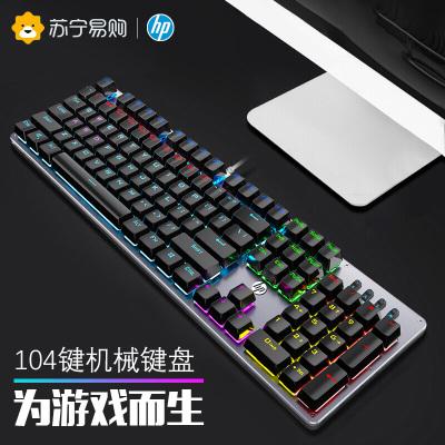 HP/惠普GK100 機械鍵盤游戲鍵盤吃雞背光鍵盤筆記本辦公網吧有線外接104全鍵混光茶軸