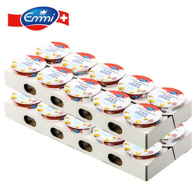 艾美Emmi 原味风味低脂益生菌进口酸奶乳100g*20杯瑞士原装进口