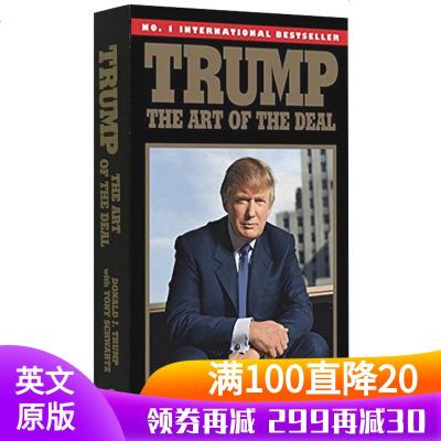 0803Trump The Art of the Deal 英文原版书 特朗普 交易的艺术 美国总统自传 英文版