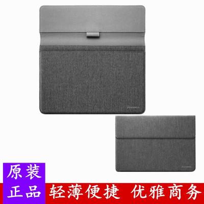 華為(HUAWEI)MateBook筆記本電腦包 榮耀筆記本原裝電腦包14英寸以下電腦平板通用內膽包保護套商務包