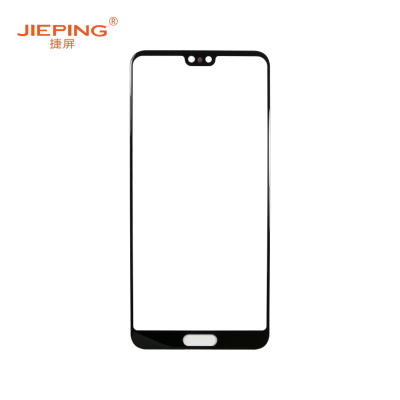 捷屏(JIEPING)適用于華為P20蓋板 手機外屏維修更換 黑色(不含稅)