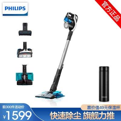 飛利浦(Philips) 吸塵器 家用無線手持大功率吸塵器立式家用吸塵器除螨 吸拖一體機