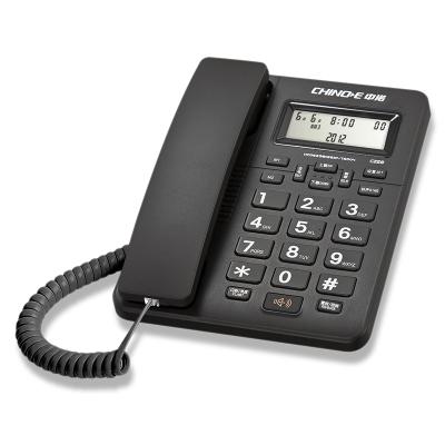 中諾(CHINO-E)C258電話機座機固定電話辦公家用一鍵撥號雙接口免電池 黑色