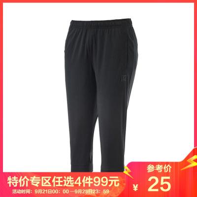 361°運動針織七分褲女款休閑舒適輕便運動褲女