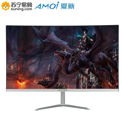 夏新AMOI 23.8英寸直面高清75Hz游戲辦公家用電腦顯示器顯示屏無邊框設計白色