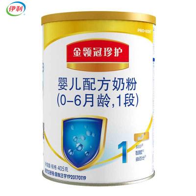 伊利 金領冠 珍護嬰兒配方奶粉1段405g 0-6個月適用