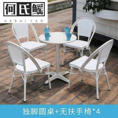 户外桌椅庭院露天休闲奶茶店桌椅室外酒吧桌椅咖啡厅白色网红藤椅
