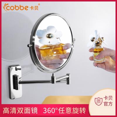卡贝卫生间化妆镜子壁挂伸缩镜子浴室放大镜壁挂梳妆镜折叠美容镜