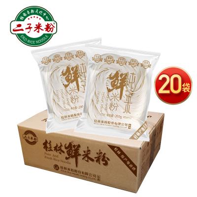 桂林米粉 純米鮮濕米粉米線粗粉條 二子米粉 正宗廣西特產 200gx20袋裝 無需水泡可做螺螄粉酸辣粉過橋米線