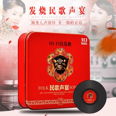 紅歌民歌cd光盤 車載黑膠燒音樂汽車CD碟片黑鴨子童麗劉紫玲cd