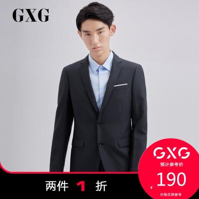 【兩件1折:190】GXG男裝 春季商場同款灰藍色西服#173113151(上裝)