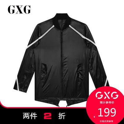 【兩件2折:199】GXG男裝 春季時尚潮流男士黑色風衣男#GA108239E