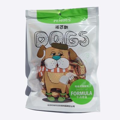 派慕斯狗零食牛肉粒寵物雞肉干幼犬泰迪磨牙訓狗獎勵零食牛肉鱈魚口味280g