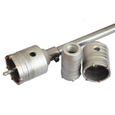 納麗雅(Naliya)沖擊電錘鉆頭墻壁開孔器穿墻空心鉆沖擊鉆空調打孔油煙機擴孔鉆頭 55mm(開孔器頭)