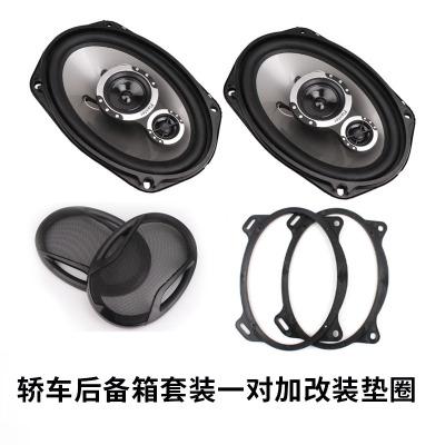 怡靈 汽車音響喇叭6X9寸同軸全頻車揚聲器后備箱尾改裝套裝6*9低音炮 豐田后備箱6x9一對送墊圈網罩